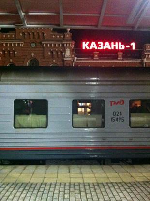 Nächster Halt: Kasan. Wer mit der Bahn von Moskau nach Peking fährt, kommt an rund 400 Bahnhöfen vorbei