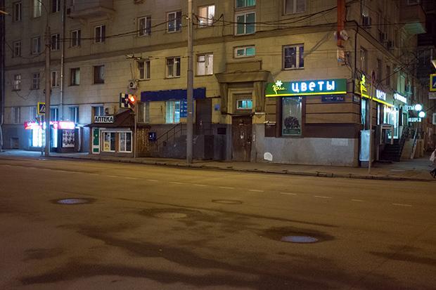 cms-image-000045296.jpg (Ekaterina Anokhina)