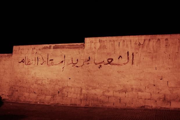 """""""Das Volk will den Sturz des Regimes"""". So stand es schon im Juli 2011 auf einer Wand in der syrischen Stadt Hama (Foto: Moises Saman, NYT)"""