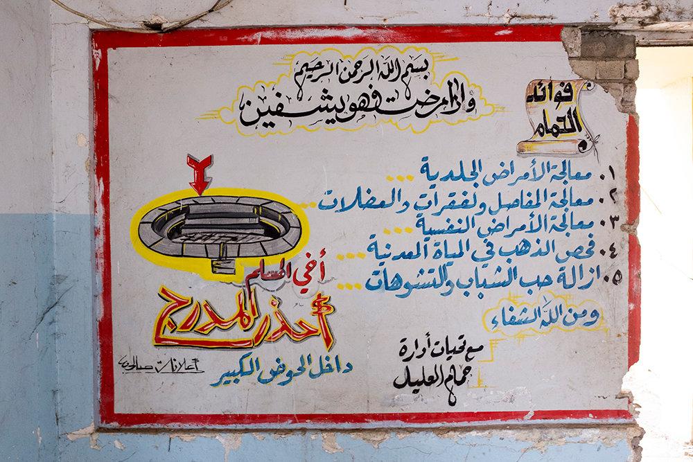 Handgemaltes Hinweisschild im Hammam