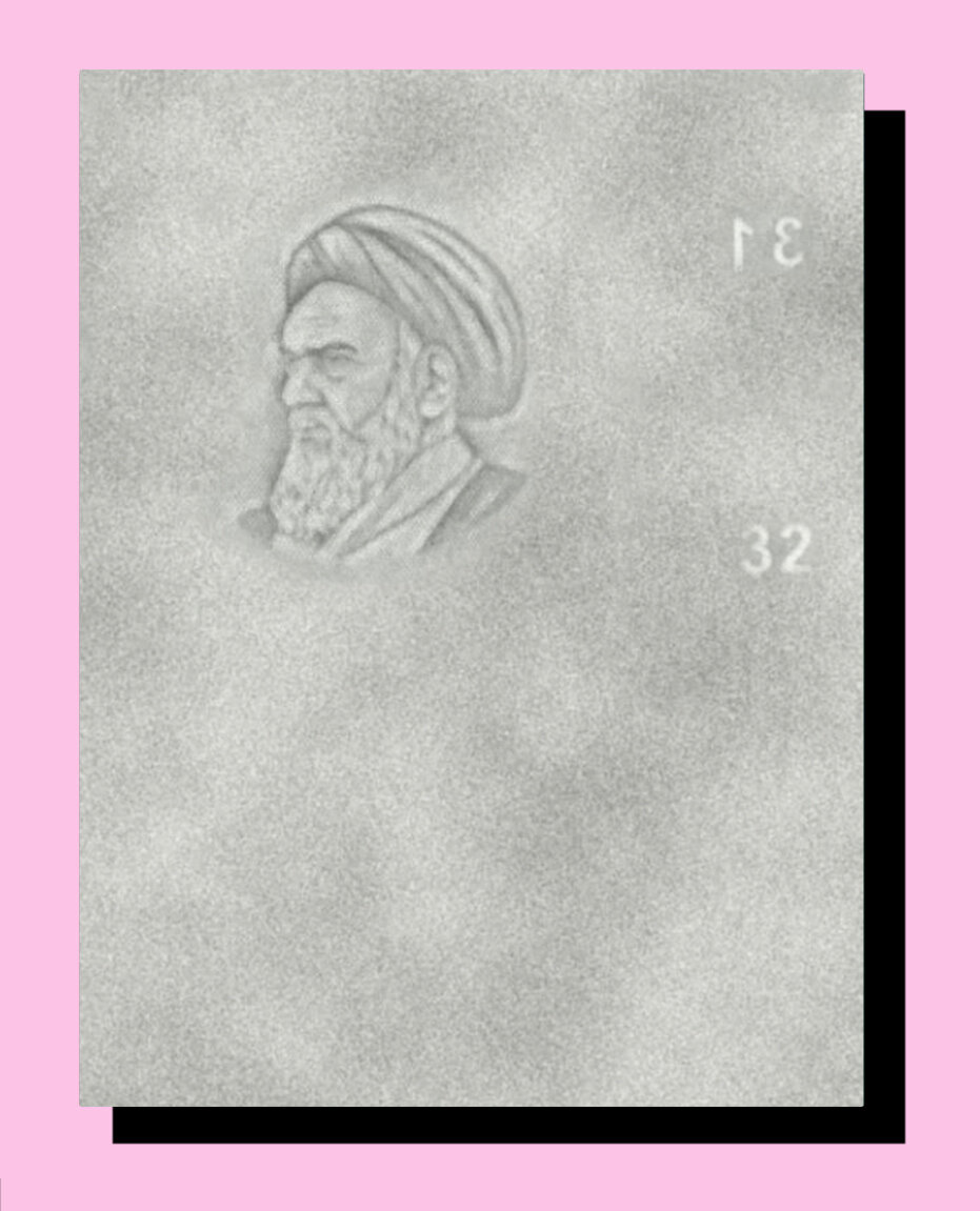 Iran Pass