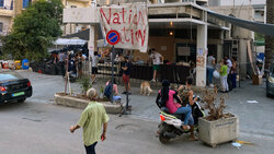 Nation Station, Beirut