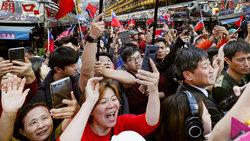 Anhänger der KMT (Foto: Kyodo News via Getty Images)