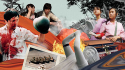 Tiananmen Illustration