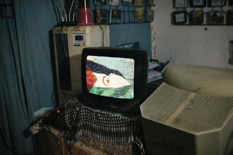 RASD TV