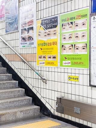 In Hypnose: Können diese Augen nicht noch ein wenig fesselnder gemacht werden? (Heinrich Holtgreve)