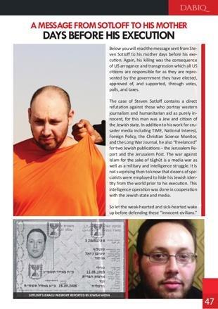 Das Orange der hingerichteten Geiseln – wohl ein Verweis auf die Häftlingskleidung in Guantánamo