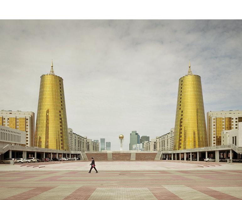 Regierungsgebäude in der kasachischen Hauptstadt Astana