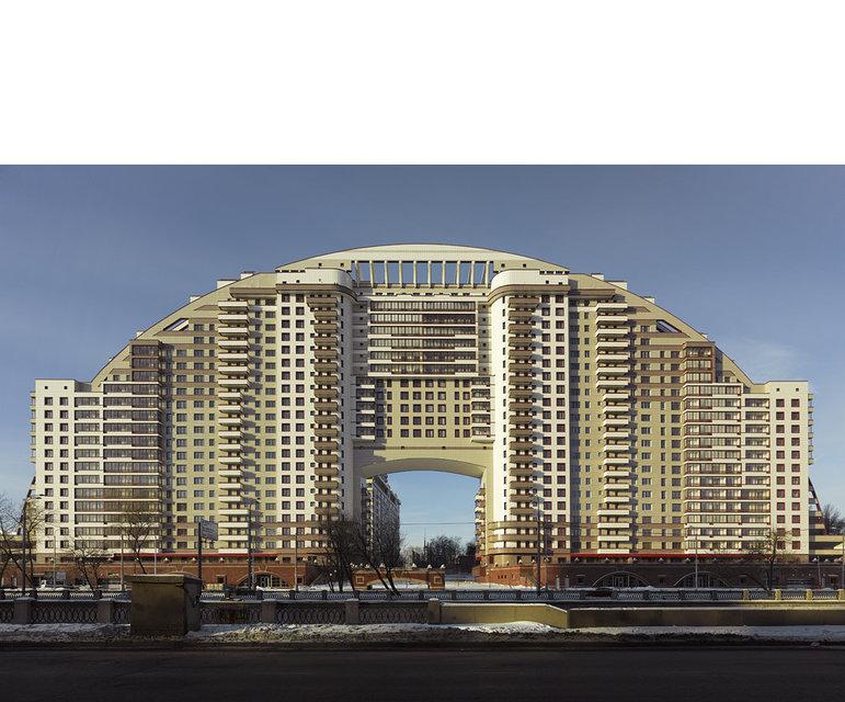 """Der """"Arco di Sole"""" in Moskau"""