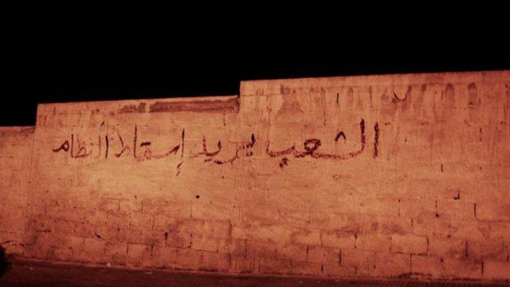 """""""Das Volk will den Sturz des Regimes"""". So stand es schon im Juli 2011 auf einer Wand in der syrischen Stadt Hama"""