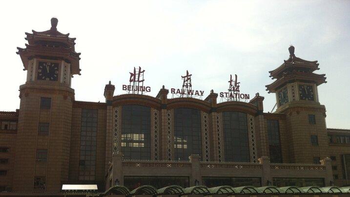 Ziel erreicht: Der Pekinger Bahnhof