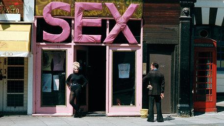 Sex Boutique