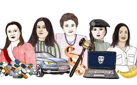 Illustration fünf aktivistischer Frauen im Nahen Osten (Illustration: Eva Müller)